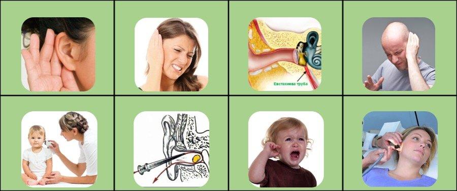 Где в оренбурге лечат заболевания ушей у взрослых и детей