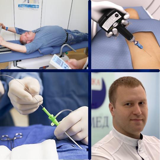Платный вертебролог оренбург