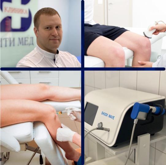 Платный травматолог оренбург