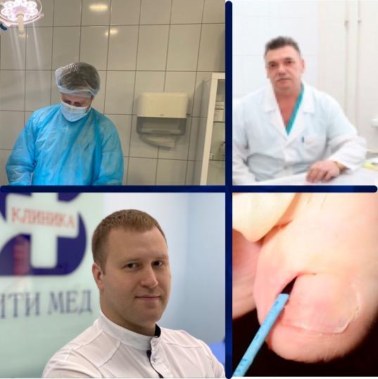 Платный хирург в оренбурге